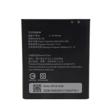gb t18287 2000 mobile phone battery manufacturer for lenovo BL239