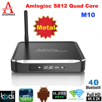Opening www youtube com watch free videos you just need Acemax smart tv box M10