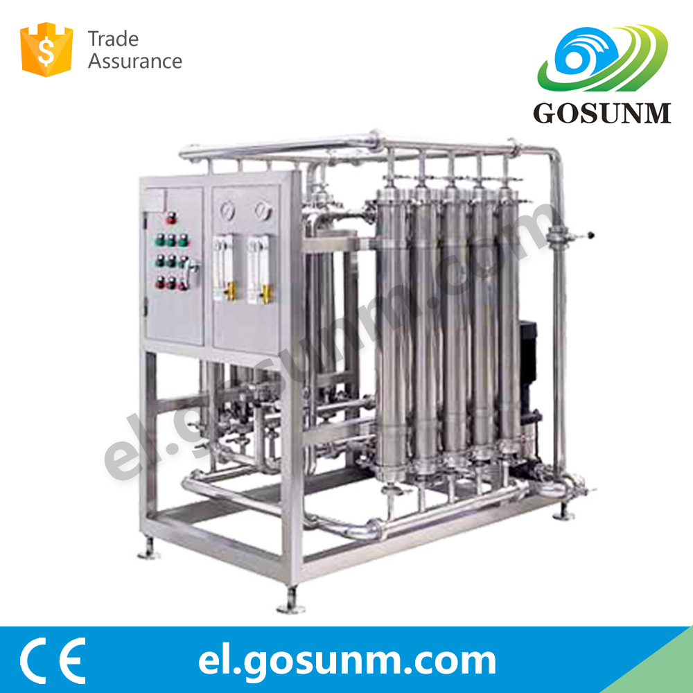 Chinese products wholesale UF mineral water equipment GS-CLKQS-1A01