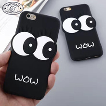 Custom Made Cute Eyes Shape Silicone Phone Case For iPhone 7 Plus