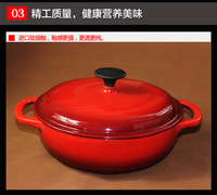 QULENO small size cast iron gravy pot with enamel coating cast iron enamel pot