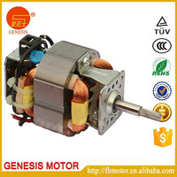 220V AC motor for hand blender stainless steel stick
