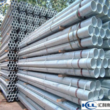 galvanized schedule 80 wall thickness culvert square pipe for sale