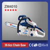 /product-detail/firewood-machine-agriculture-equipment-chinese-chainsaws-60330719885.html