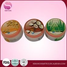 Multifunctional Body Shop Shea Butter