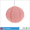/product-detail/whole-sales-pvc-metal-paper-fabric-acrylic-natrual-lamp-shades-for-table-lamp-floor-lamp-60692664881.html