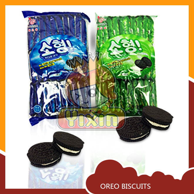 oreo brand cookies biscuit
