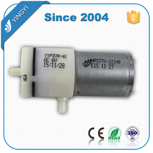 Medical grade Male adult products 12v electric micro vacuum pump for wholesale