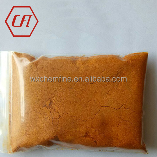 factory supply CAS 88-74-4 chemical intermediate Ortho Nitro Aniline 2-Nitroaniline