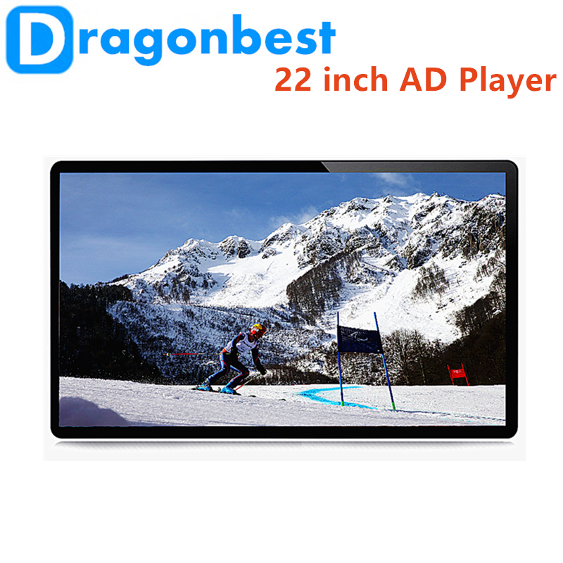 taxi advertising display 22 inch HGM22BA(N)04 AD Player advertising player board wall mount digital signage of Bottom Price