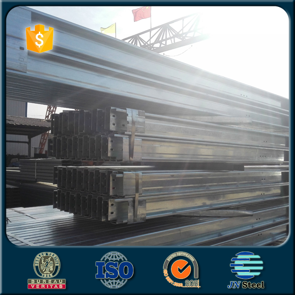 New design z type steel channel with CE certificate
