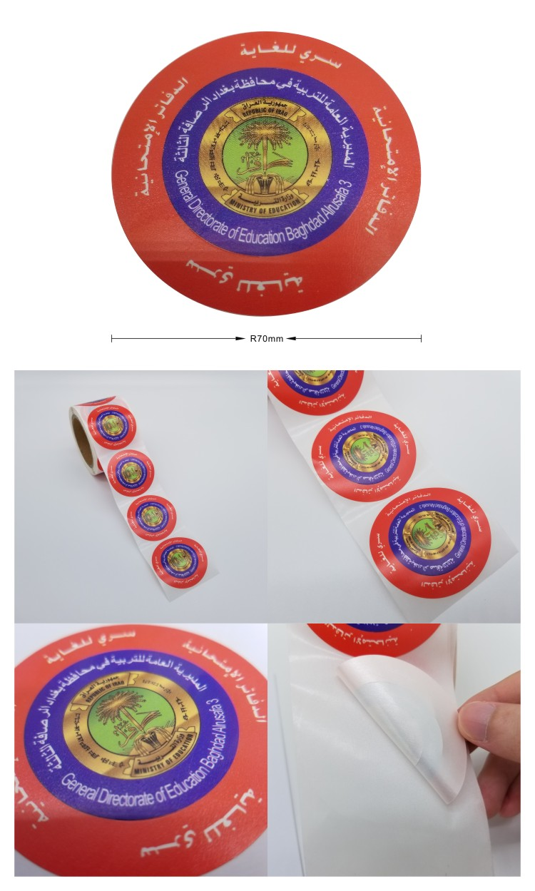 pre printed thermal adhesive labels manufacturer for supermarkets