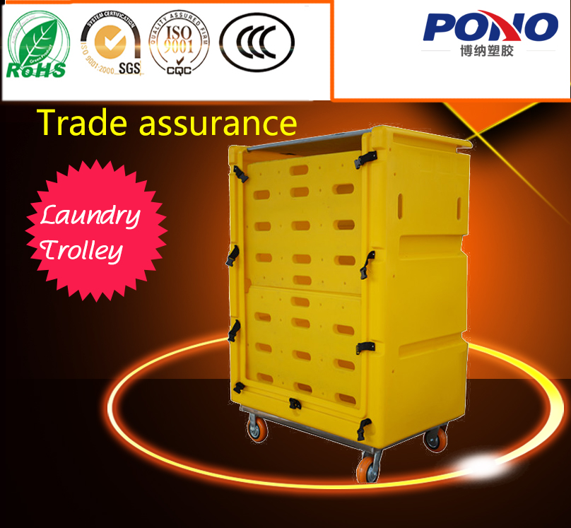 Factory price customized linens arranging vehicle-plastic laundry cage trolley with stainless steel wheels and understruce