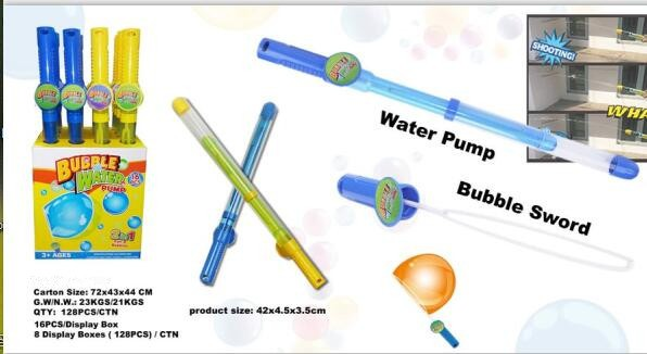 water pump bubble sword 2 in 1 summer plastic toys for kids