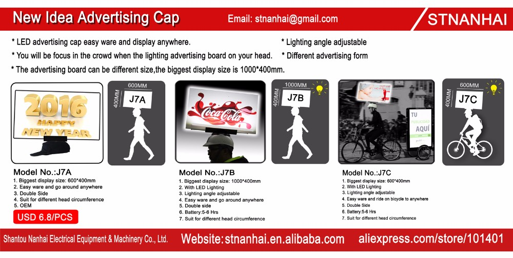 J7-0001 Professional mobile brightness display cap flags for trade Show
