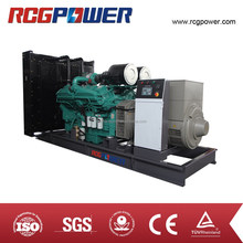 700kva Cummins powered diesel generator price
