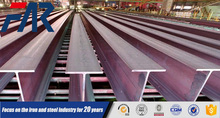 Structural H beam/ Prime hot rolled H-beam steel