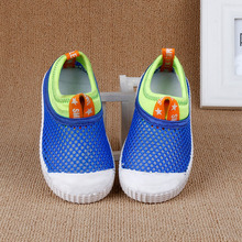 TSW4024 Closed toe breathable summer kids casual sports shoes