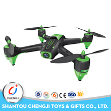New arrival plastic 4-axis remote control drones with hd camera and gps