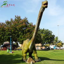 2018 Buy dinosaurs animatronic life-size dinosaur models for outdoor park