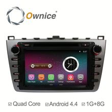 "8"" Factory price android 4.4 & android 5.1 car Radio for Mazda 6 2008 - 2012 built with wifi"