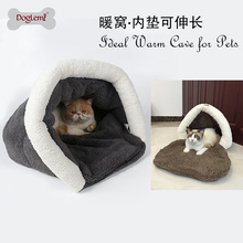 Dog and Cat house Warm Pet Cave Dog Winter Cat Rustle Sack House