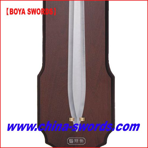 chinese sword BOYA001-C