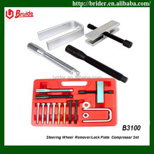 auto repair tool of Steering Wheel Remover/Lock Plate Compressor Set(B3100)