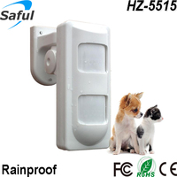 12m motion detection wireless outdoor pir sensor HZ-5515 suitable for alarm