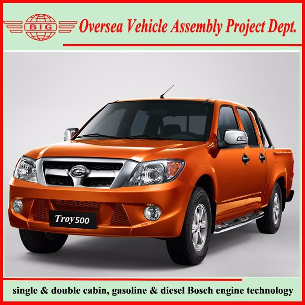 Gonow pickup Toyota engine pickup double cabin pickup