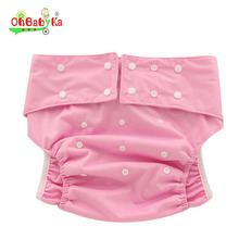 Ohbabyka reusable washable cloth adult baby diaper manufacturer