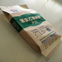 plain brown kraft paper laminated pp woven bag made in China
