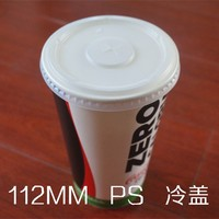 112mm PS lid for cold drink paper cup X hold with straw half transparent plastic coffee cup lids plastic cup lid