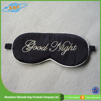 2016 Comfortable and Traceless Silk Eye Shade Mask