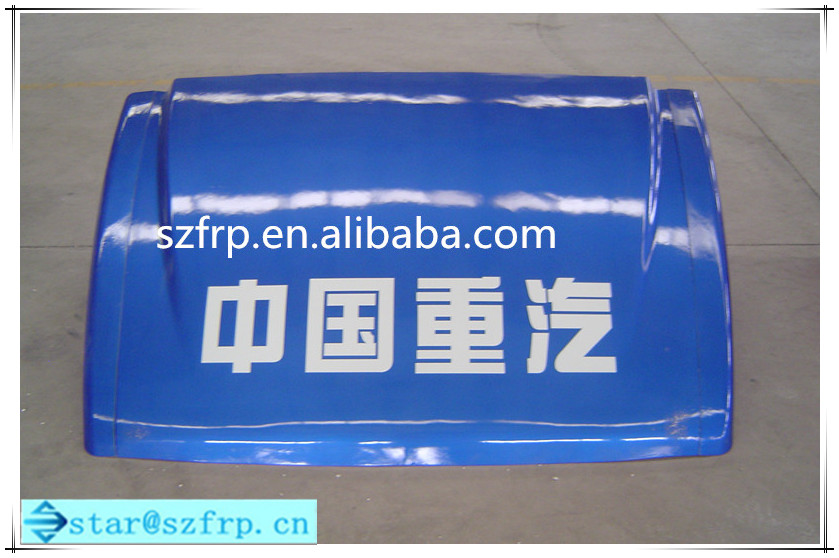 the price of the frp/fiberglass/SMC Molding product
