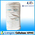 2014 low price Hydroxypropyl Methyl Cellulose hpmc high purity mhpc
