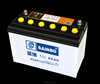 Car battery Dry charged lead acid car battery car battery