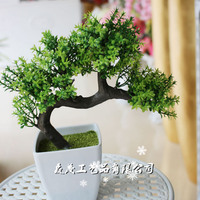 Factory Supply Small Artificial Banyan Trees