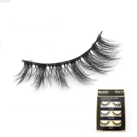 cheap wholesale silk eye lashes private label 3d mink eyelash wholesale hair extensions tweezers with lashes