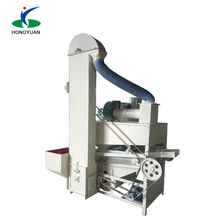 1-5 ton gravity separator types grain seed cleaner