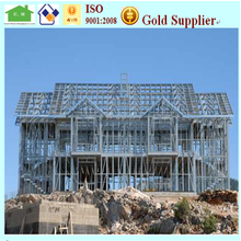cheap and quality prefab steel structure house