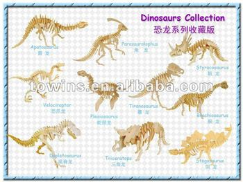 3d puzzle wooden gift -dinosaurus puzzle