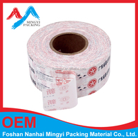 Surface PE / PVC Protection film Lacquered Film packing plastic rolls Anti scratch,Easy Peel