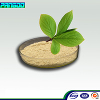 Bacillus subtilis Plant Growth fertilizer