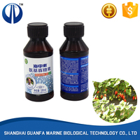 Pure biological agents non-toxic 3% Oligosaccharins fungicide agrochemical