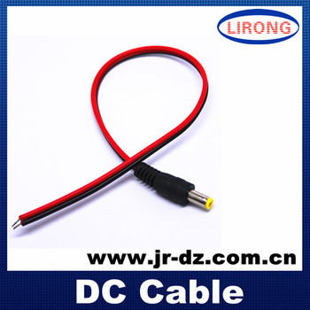 22AWG yellow plug 30cm 5.5*2.1mm dc cable