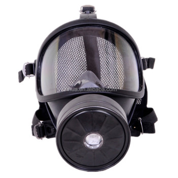 MF14Type natural rubber full gas mask