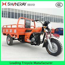 three wheel motorcycle tricycle Cargo Truck Tricycle petrol tricycle made in China