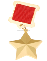 Creative Christmas Religious Award Medals Badge