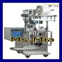 Coffee Packing Machine,Small Packaging Machine